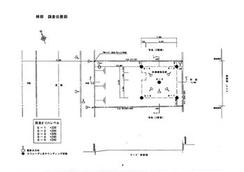 地盤調査判定・報告書-3.jpg